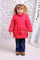 Красивая детская  куртка для девочки Риза малина