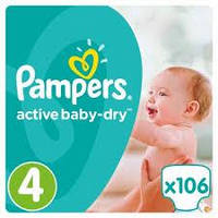 Подгузники Pampers Active Baby-Dry Maxi 4 (7-14 кг) Giant Box Plus, 106 шт.