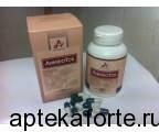 ЛимфоТок капс.410 мг №60