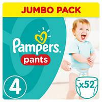 Подгузники-трусики Pampers Pants Maxi 4 (9-14 кг) JUMBO PACK, 52 шт.