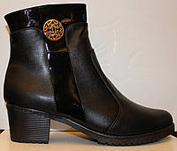 Ботинки женские зима большие размеры ЗС - 01