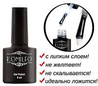 Гель-лак Komilfo Top Coat - закрепитель для гель-лака с липким слоем, 8 мл