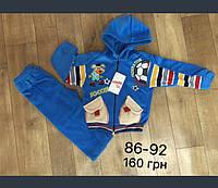 Костюм флисовый для мальчиков 86-92 см