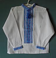 Выгодные предложения на Вишитий одяг для хлопчика в Украине ... 014b652b9aaa5