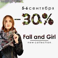 Шарфы, платки, палантины, зонты -30%!