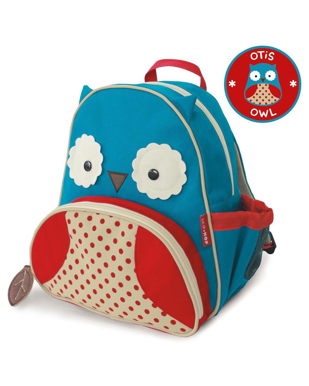 Рюкзак skip hop zoo купить детский рюкзак skyline