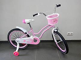 Детский велосипед Royal Child Girl 16 дюймов с корзинкой - сочетание красоты и надежности.