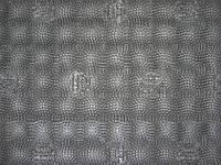 Микропора 8365 CILIEGIO