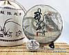 """Китайский чёрный чай - Шу пуэр """"Год Дракона"""", 2011 год"""