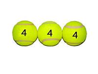 Мяч для большого тенниса, 4й сорт. В упаковке, 3 шт. 304
