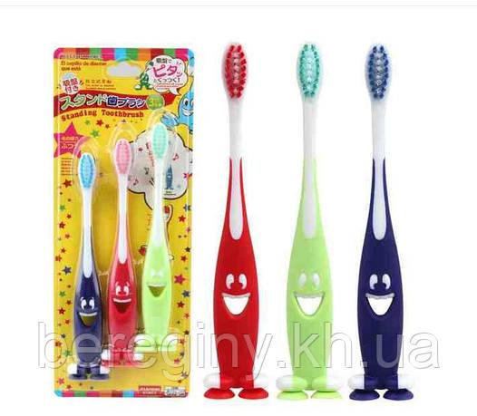 Детские Зубные щетки на присосках - 3шт в упак