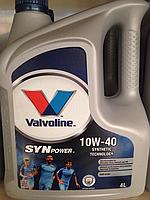 Моторное масло Valvoline 10w40 synpower