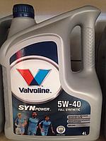 Моторное масло Valvoline 5w40 Synpower