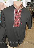 Вышиванка -футболка мужская 4433 (О.Л.С.)