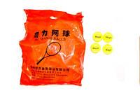 Мяч для большого тенниса Magic PVC. В упаковке 60 шт. S3