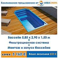 """Бассейн """"Атлантида 6"""" с оборудованием и монтажом"""
