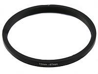 Понижающее степ кольцо 72-67мм для Canon, Nikon
