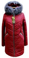 Купить в розницу недорогую зимнюю куртку с натуральным мехом