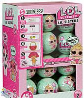 Игровой набор с куколкой L.O.L. SURPRISE! S2