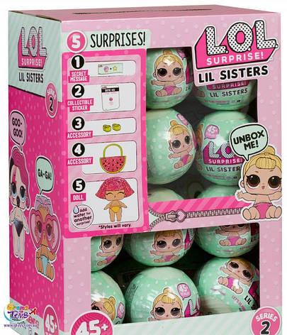 Игровой набор с куколкой L.O.L. SURPRISE! S2, фото 2