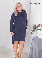 Женское трикотажное платье прилегающего силуэта цвет синий размер 50-60 / большие размеры