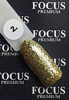 Гель-лак FOCUS premium Titan №002, золотой, 8 мл