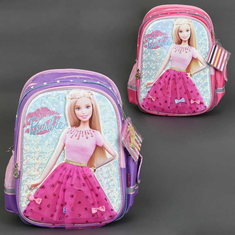 """Рюкзак школьный """"Barbie"""" (ортопедическая спинка), 2 цвета, BB0311/555-499 - Товары для всей семьи ОПТОМ в Днепропетровской области"""