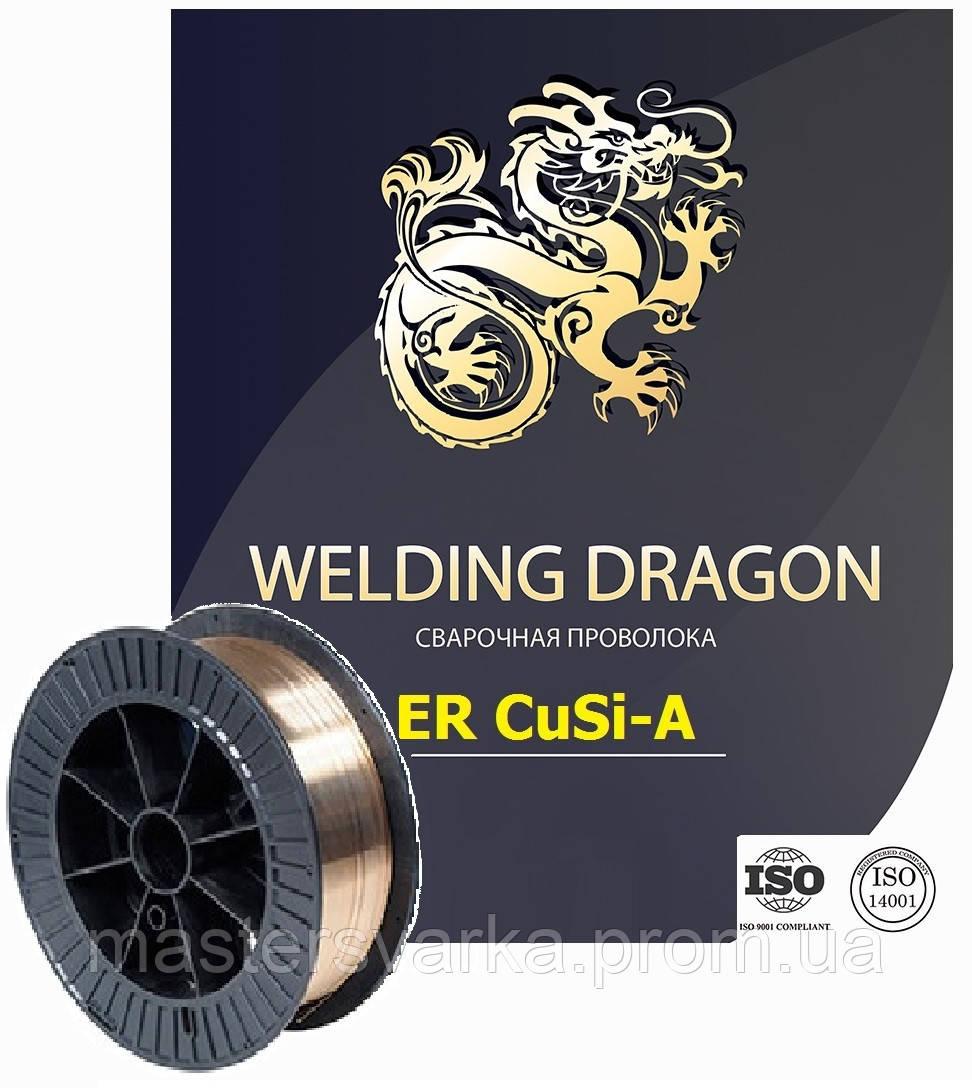 Сварочная проволока для сварки меди, бронзы марки ERCuSi-A диаметр 1,2 мм катушка 5кг
