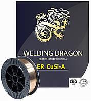 Сварочная проволока для сварки меди, бронзы марки ERCuSi-A диаметр 1,0 мм катушка 5кг