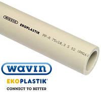 Труба Wavin Ekoplastik Ø75х10,3 PP-R, S3,2 / SDR7,4 / PN 16 (8) (Чехия)