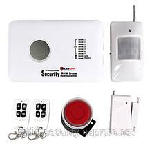 Комплект беспроводной GSM сигнализации PoliceCam GSM 10C Base