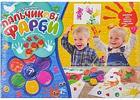Пальчиковые краски РК-01-01 7 цветов, фото 2