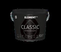 Фасадная краска ELEMENT PRO ClASSIC 2,5 л