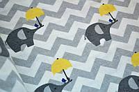 """Фланель """"слоники с желтыми зонтиками сером зигзаге"""""""