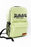 Рюкзак школьный в салатовом цвете с черными вставками, 62х42см., 4355
