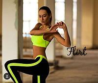 Женский удобный яркий  костюм для фитнеса