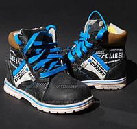22р - Ботинки демисезонные на мальчика тм Clibee black