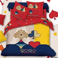 Love You Игра евро Постельное белье