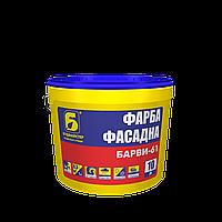 Краска «БАРВИ‑61» акриловая