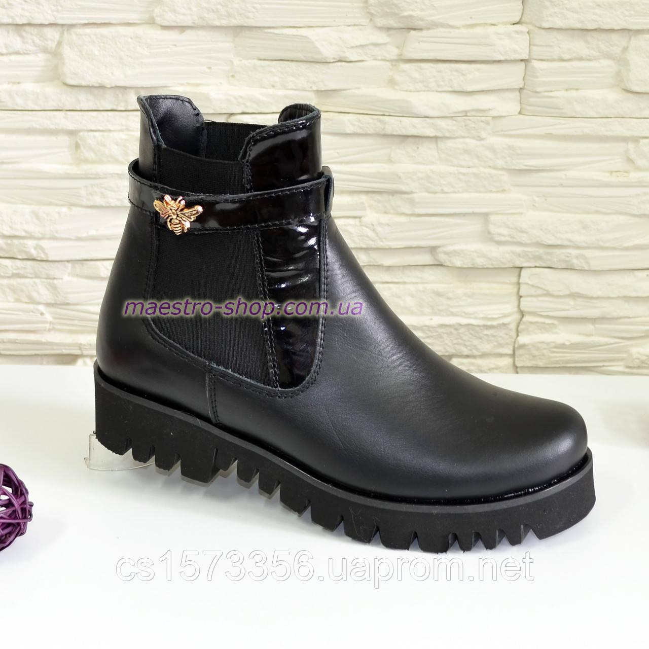 Ботинки кожаные женские демисезонные на тракторной подошве, цвет черный.