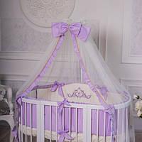 Комплект постельного белья в детскую овальную кроватку Mon Amie (голубой, фиолетовый), МС11