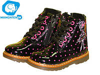 Демисезонные ботинки С.Луч  р 24