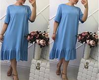 Платье с воланом Большие размеры