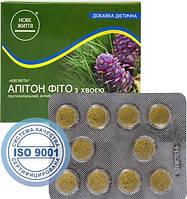 Апитон Фито с Хвоей, 20 таблеток - для повышения иммунитета