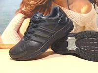 Мужские кроссовки Supo Daroga синие 45 р., фото 1