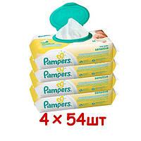 Влажные салфетки с клапаном Pampers New Baby Sensitive 4*54 шт.