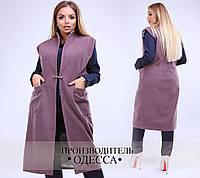 Кашемировое пальто без рукава размер 50-52, 54-56, 58-60