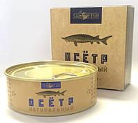 Осетр натуральный в собственном соку Премиум консервированный SK-FISH 240г