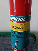 Аэрозоль Addinol Batteriepolschutzspray 150ml