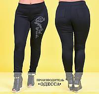 Женские брюки из дайвинга